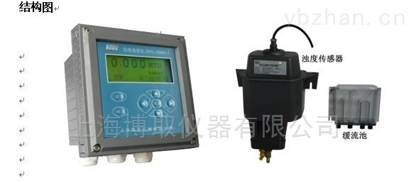 ZDYG-2088Y/T-用于净水设备的工业浊度仪