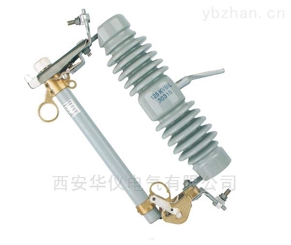 RW11-12-太原市户外跌落式熔断器厂家
