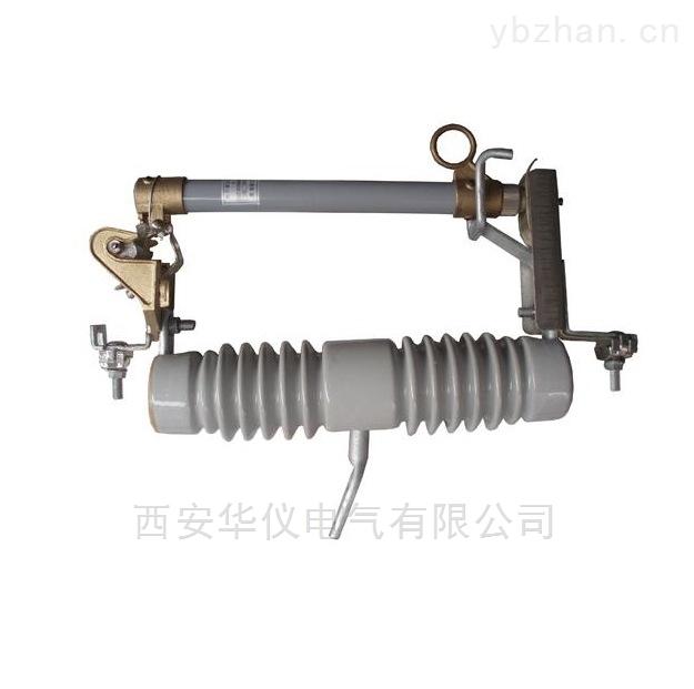 RW11-12-昆明市10KV高压熔断器现货
