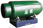 自动控制液化气称重器_定量报警钢瓶秤
