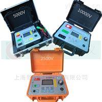 5kV、 5000V数字高压兆欧表厂商
