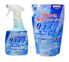 發動機油污清洗劑,PIKAL日本磨料工業