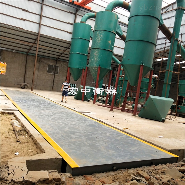 呂梁120噸電子地磅120T電子汽車衡廠家