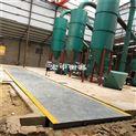 吕梁120吨电子地磅120T电子汽车衡厂家