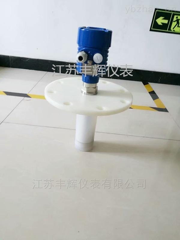 防腐雷达液位计