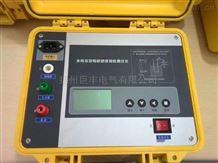 1000V绝缘电阻测试仪