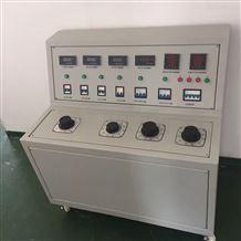 高低压开关柜通电试验台低压调试台