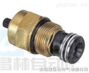LCJ-12-31.5-00  螺纹插装式减压阀