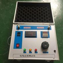 500A/5V分体大电流发生器现货价格