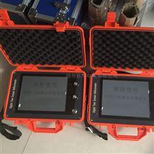 10kv35kv地埋电缆故障测试仪型号|价格