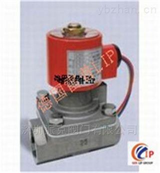 进口煤气电磁阀供应