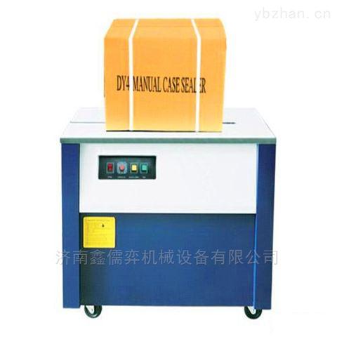 2018大连沈阳SK-101自动捆包机