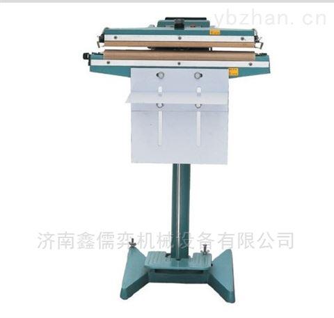 鱼台东平AAAAA供应大米卫生纸封口机