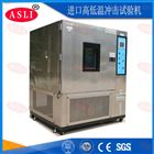 福建高低温交变湿热实验箱掌握核心技术