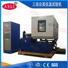 电子线IPX5X6耐沙尘试验箱,音频转换器紫外线老化箱