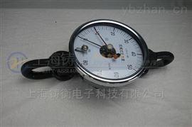 20T指针式测力表重力测量专用