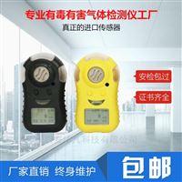 西安华凡便携式气体检测仪氧气气体报警器