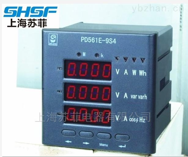 PD561E-9S4多功能儀表