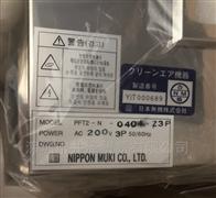 PFT2日本無機NIPPONMUKI風扇過濾器