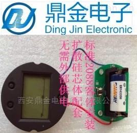 電池供電壓力變送器液晶顯示板RS485輸出