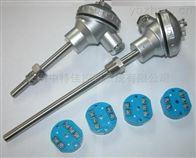 SBWZ-2460热电阻温度变送器