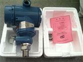 隔膜型压力传感器