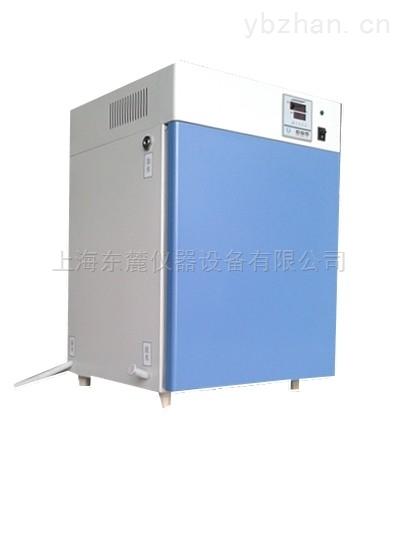 GHP-9080-實驗室專用 隔水式加熱培養箱