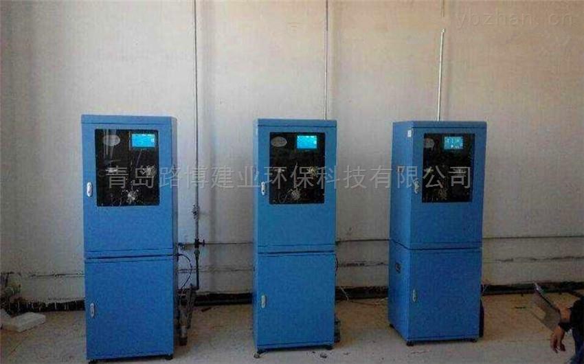 LB-1040TP型在线总磷分析仪厂家直销