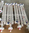 PTFE磁翻板液位计价格