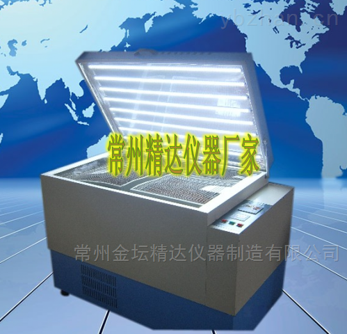 QHZ-98B-光照恒溫培養搖床(振蕩器)