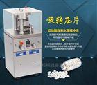 XYP-7旭朗7冲旋转式圆形粉剂压片机厂家直供