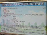 黄石黄冈太阳能微动力污水处理设备厂家