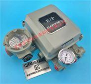 EPA821電氣閥門定位器,EPA822調節閥附件