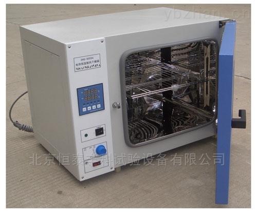 DHG-9055A-高溫烘箱哪里便宜