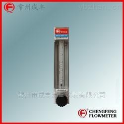 接液不锈钢四氟密封的玻璃转子流量计