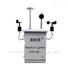 OSEN-AQM山西临汾大气环境质量网格化监测站