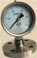 YMF-100B不锈钢隔膜压力表