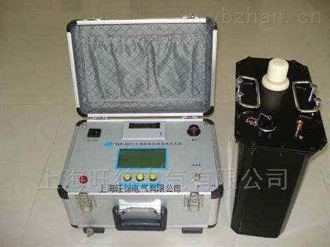 BHYK系列0.1Hz超低频高压发生器