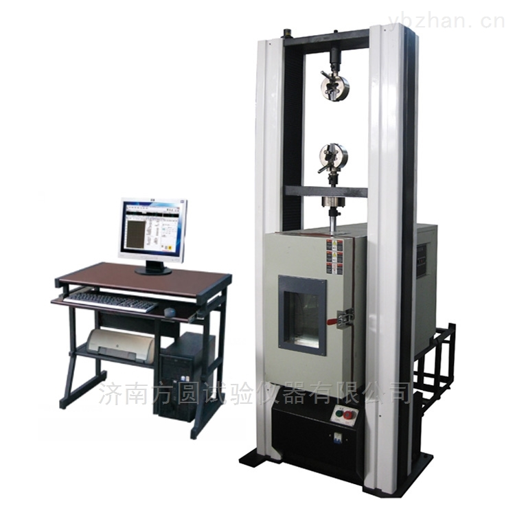 WDW-G100-合金鋼10噸高低溫拉伸試驗機 為優質產品造
