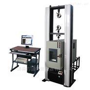 合金鋼10噸高低溫拉伸試驗機 為優質產品造