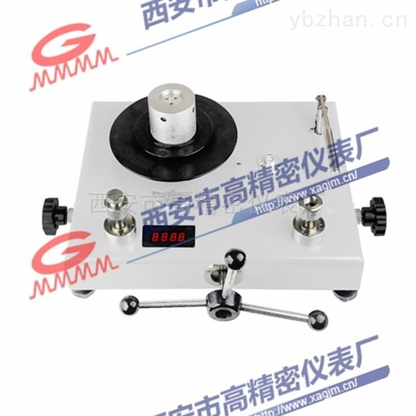 GJM-60-高端型活塞壓力計