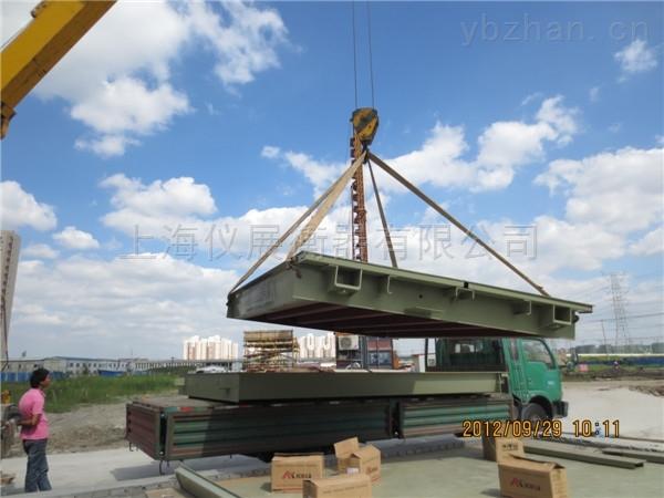 特供!銅陵100噸地磅供應商亳州80噸60噸電子地磅廠家直銷