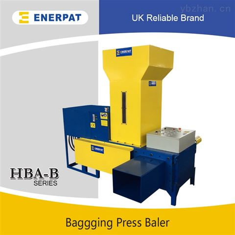 厂家提供棉籽壳打包机安装调试
