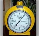 濕式氣體流量計
