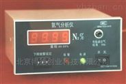 便宜氮氣分析儀