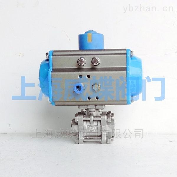 Q621F上海氣動不銹鋼三片式內螺紋球閥