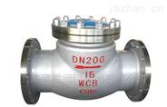 上海風雷  H44W不銹鋼旋啟式止回閥