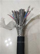 KX-GS-VPV-12*2*1.5补偿电缆