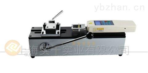 线缆用端子拉脱力试验机(SGWS/500N /1000N)