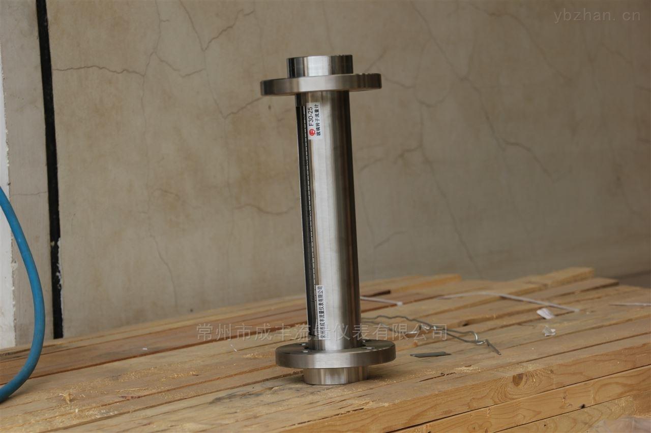 不锈钢法兰连接厂家直销的玻璃转子流量计